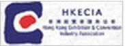 香港展覽會(hui)議業協會(hui)