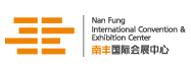 南豐國際會展(zhan)中心
