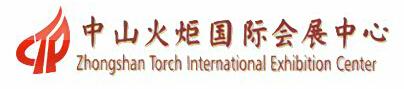 中山市會展(zhan)行業協(xie)會