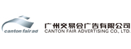 廣州交易會(hui)廣告有限公司